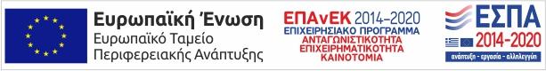 e-banner-espa